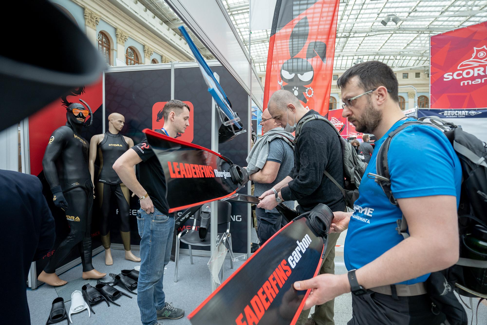 Бизнес программа - Moscow Dive Show