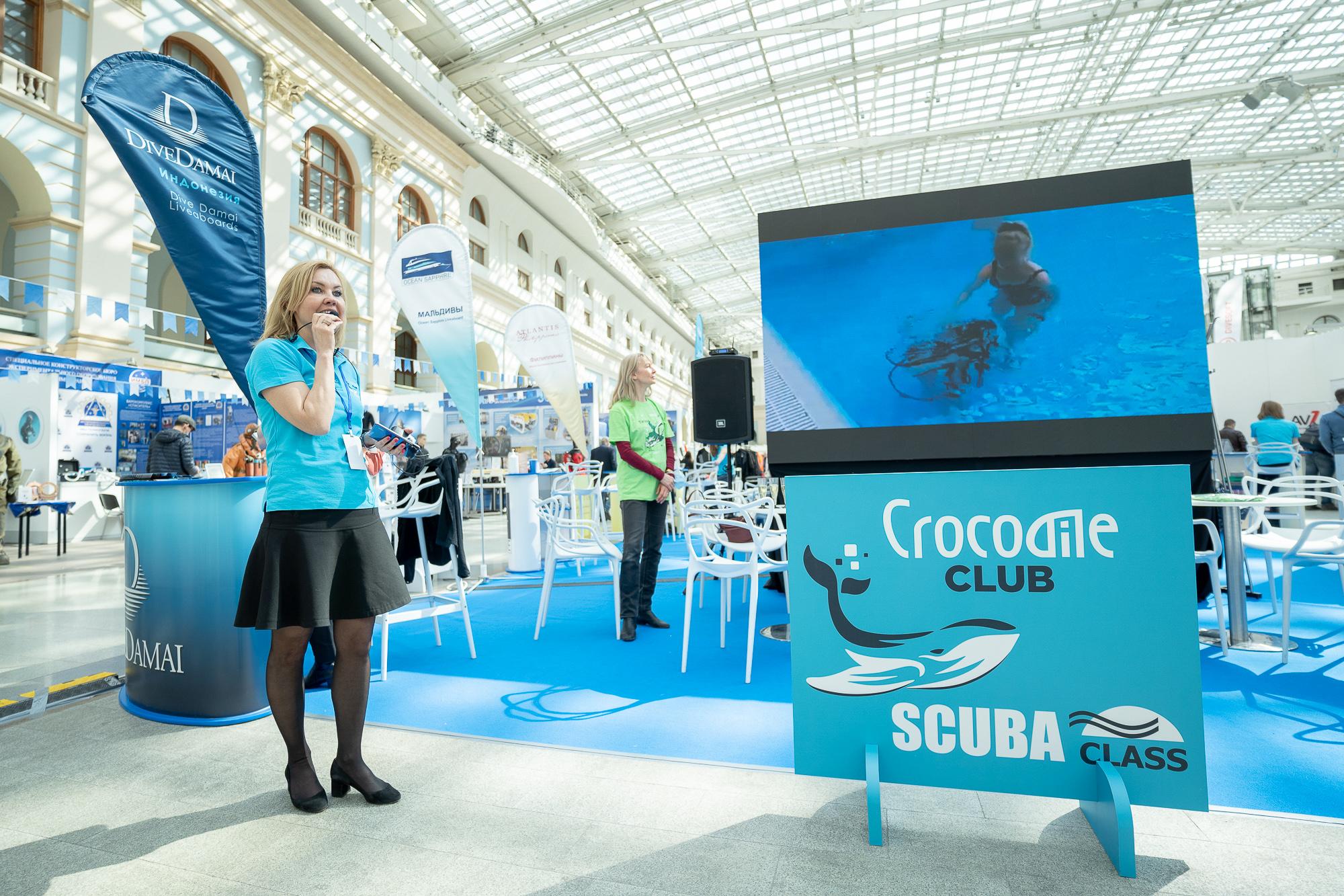 Концепция застройки - Moscow Dive Show